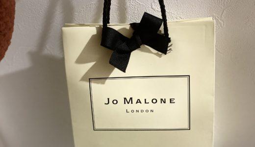 Christmas Gifts ★